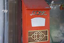 郵便受の確認