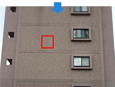 外壁材の浮き1